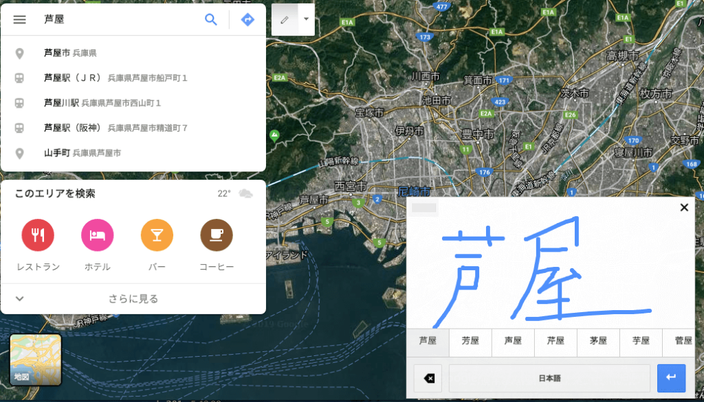googlemapの手書き入力