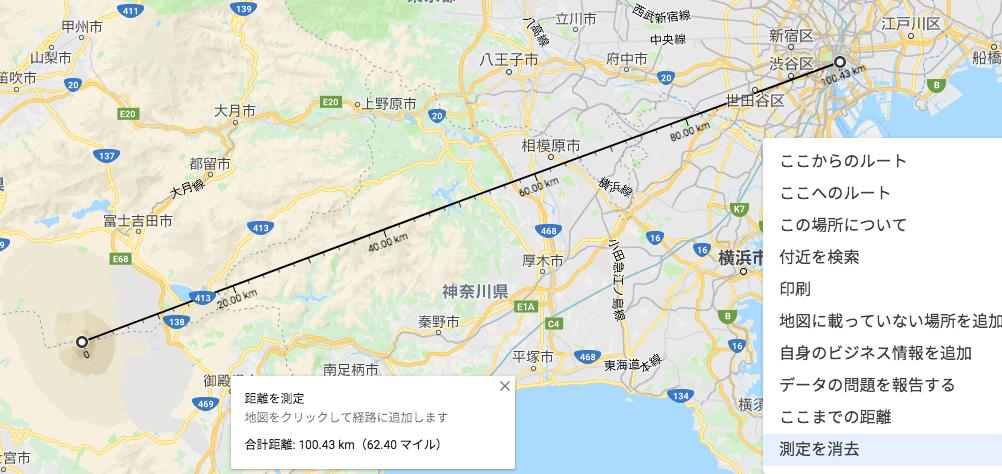 googlemapの距離測定