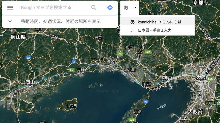 googlemapの手書き入力の方法